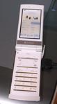 Softbank830CA.jpg